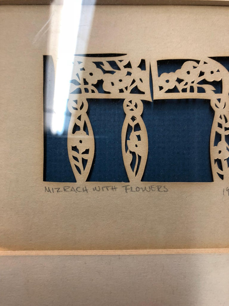 Judaica Papercut Hebrew Mizrach Flowers American Judaica Folk Art Craft Work For Sale 1