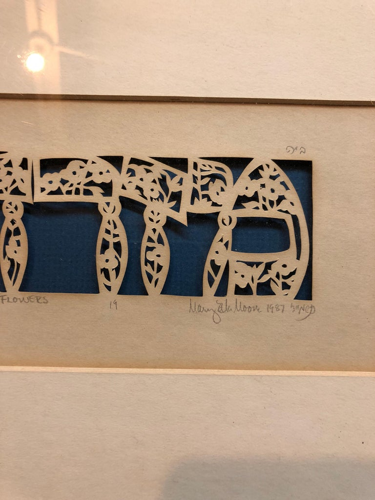 Judaica Papercut Hebrew Mizrach Flowers American Judaica Folk Art Craft Work For Sale 2