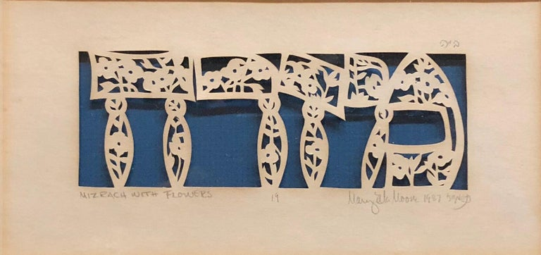 Judaica Papercut Hebrew Mizrach Flowers American Judaica Folk Art Craft Work - Mixed Media Art by Mary Etta Moore