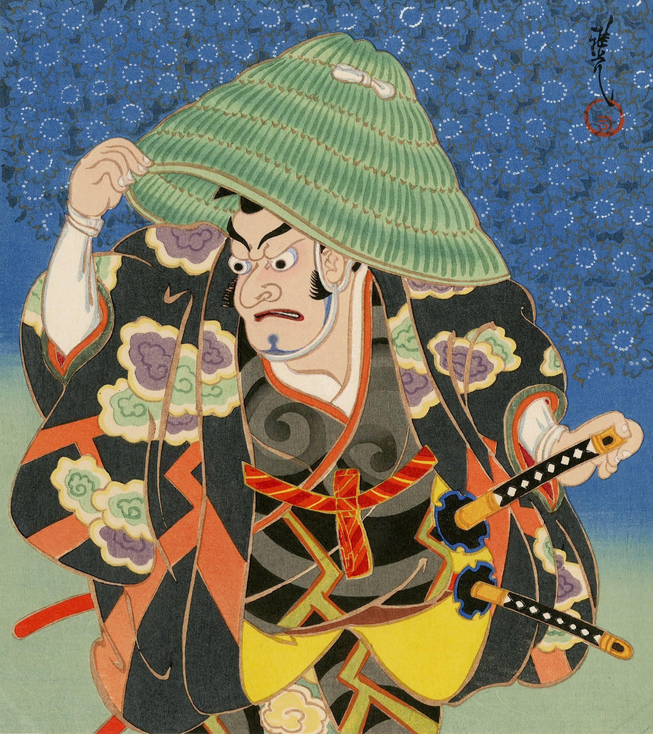 Fuwa, Kabuki Actor