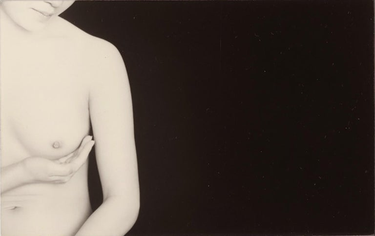 Masao Yamamoto Black and White Photograph - Yamamoto Masao, #1140 from Nakazora, 2002, gelatin silver print.