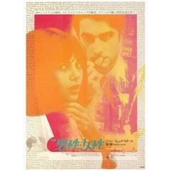 """""""Masculin Feminin"""" 1968 Japanese B2 Film Poster"""