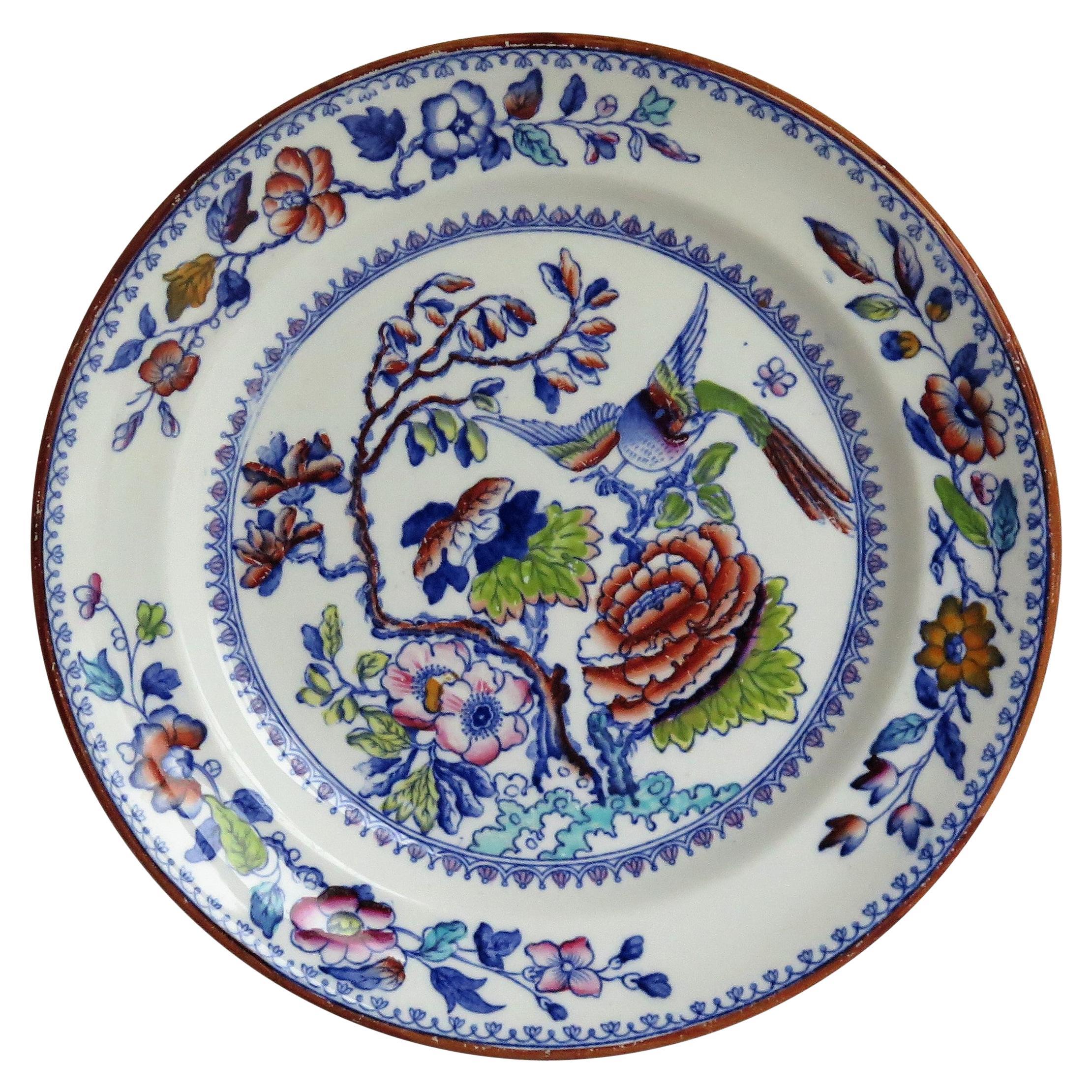 Mason's Ashworth's Ironstone Large Dinner Plate in Flying Bird Pattern, Ca 1900