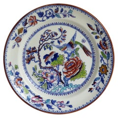 Mason's Ashworth's Ironstone Large Dinner Plate in Flying Bird Pattern, Ca 1900