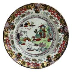 Mason's Ashworths Ironstone Plate Finely Painted Pekin Japan Pattern, circa 1870