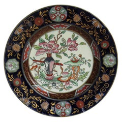 Masons' Ashworths Large Dinner Plate in Table and Flower Pot Pattern, circa 1875