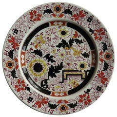 Mason's Ashworths Large Ironstone Dinner Plate Old Japan Vase Pattern circa 1870