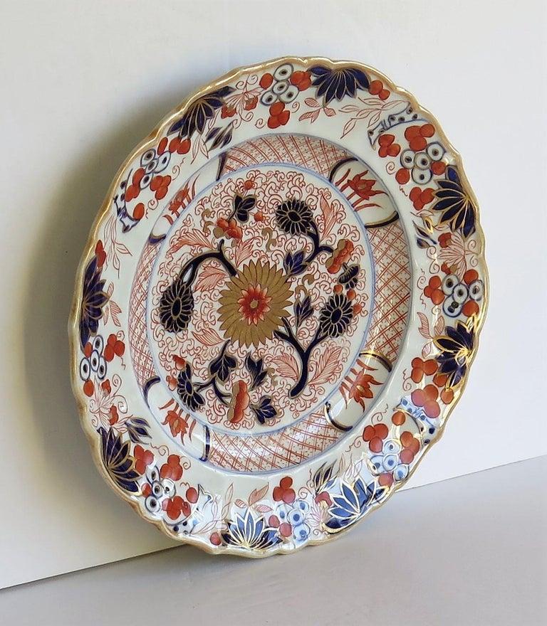 Mason's Ironstone Desert Dish or Plate Rare Gold Chrysanthemum Ptn, circa 1818 4