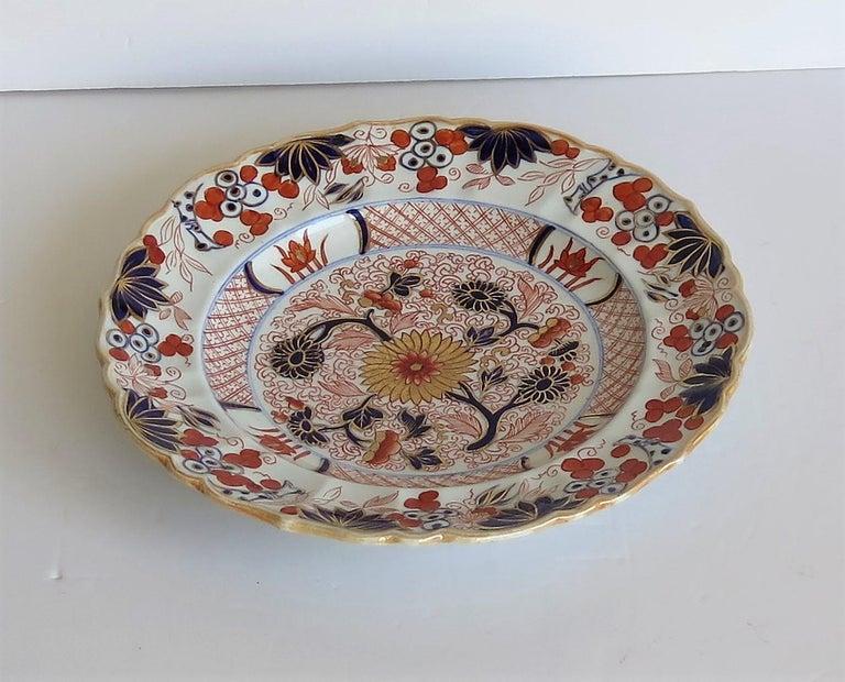 Mason's Ironstone Desert Dish or Plate Rare Gold Chrysanthemum Ptn, circa 1818 8