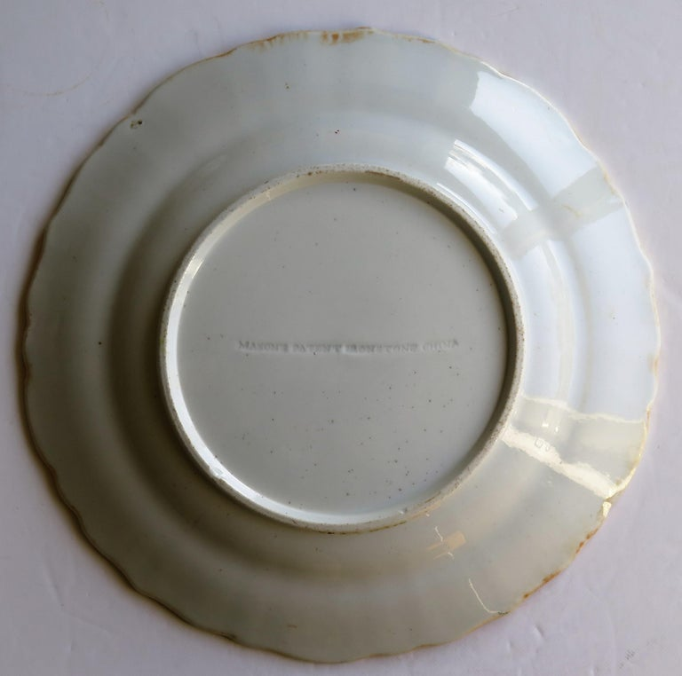 Mason's Ironstone Desert Dish or Plate Rare Gold Chrysanthemum Ptn, circa 1818 9