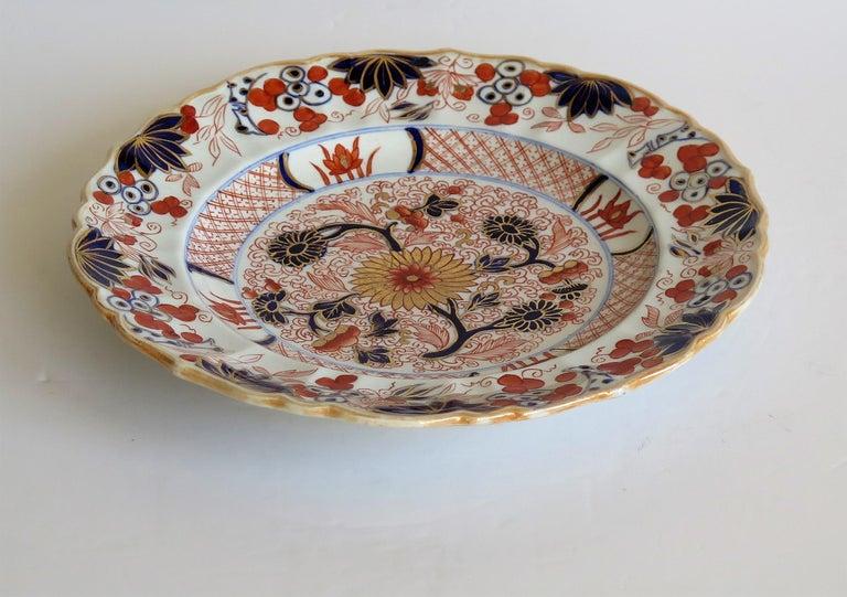 Chinoiserie Mason's Ironstone Desert Dish or Plate Rare Gold Chrysanthemum Ptn, circa 1818
