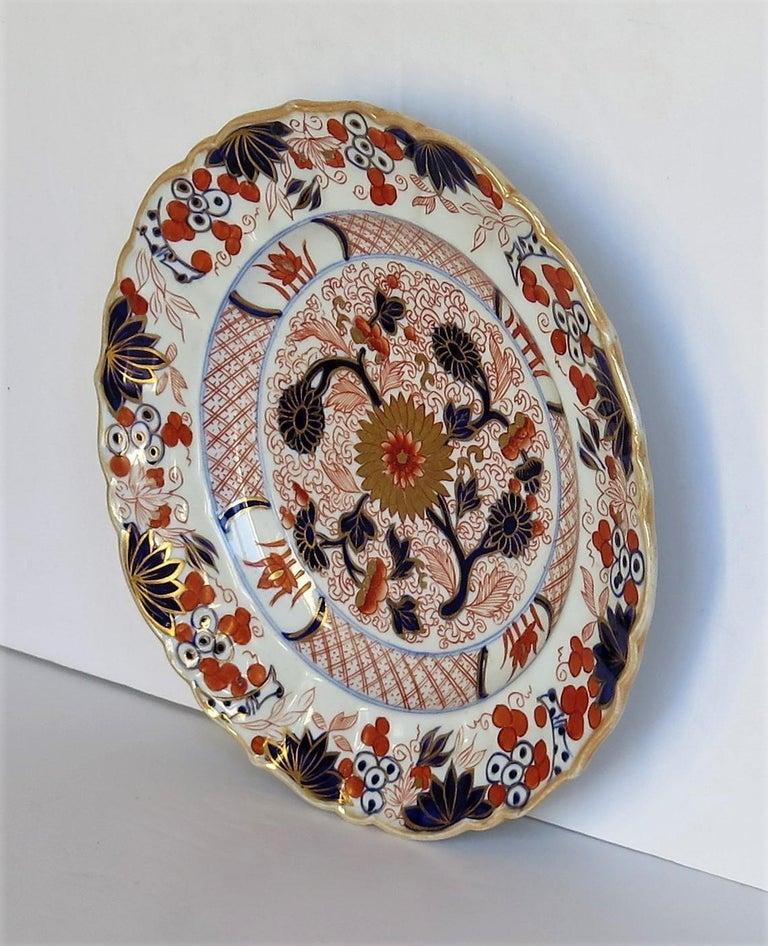 English Mason's Ironstone Desert Dish or Plate Rare Gold Chrysanthemum Ptn, circa 1818