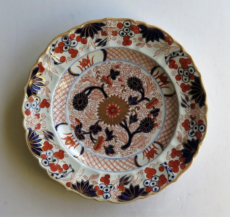 Mason's Ironstone Desert Dish or Plate Rare Gold Chrysanthemum Ptn, circa 1818 In Good Condition In Lincoln, Lincolnshire