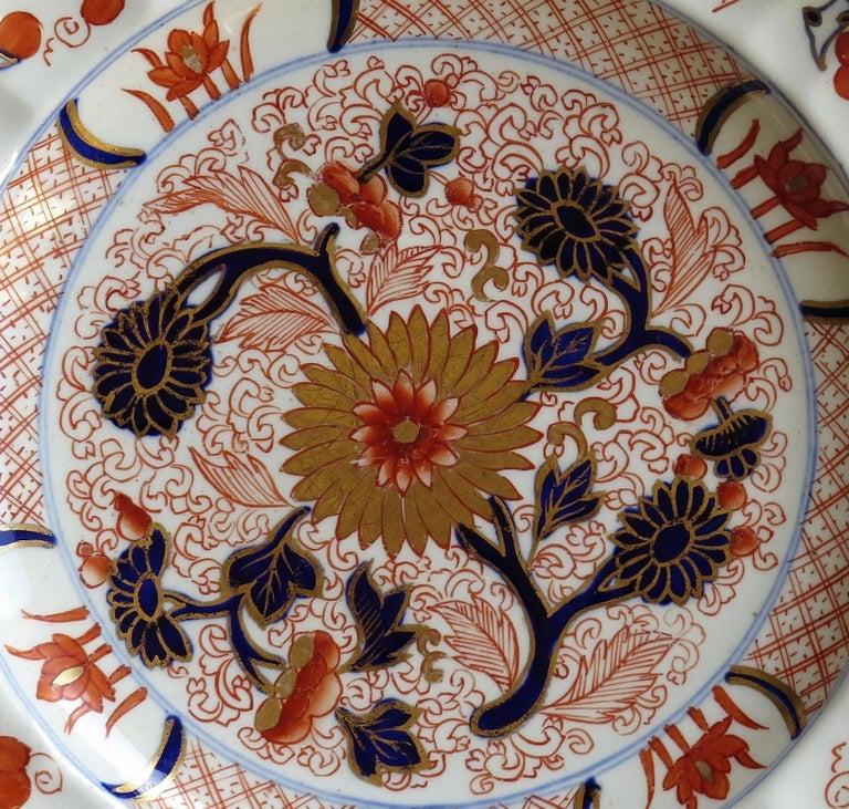 Mason's Ironstone Desert Dish or Plate Rare Gold Chrysanthemum Ptn, circa 1818 1