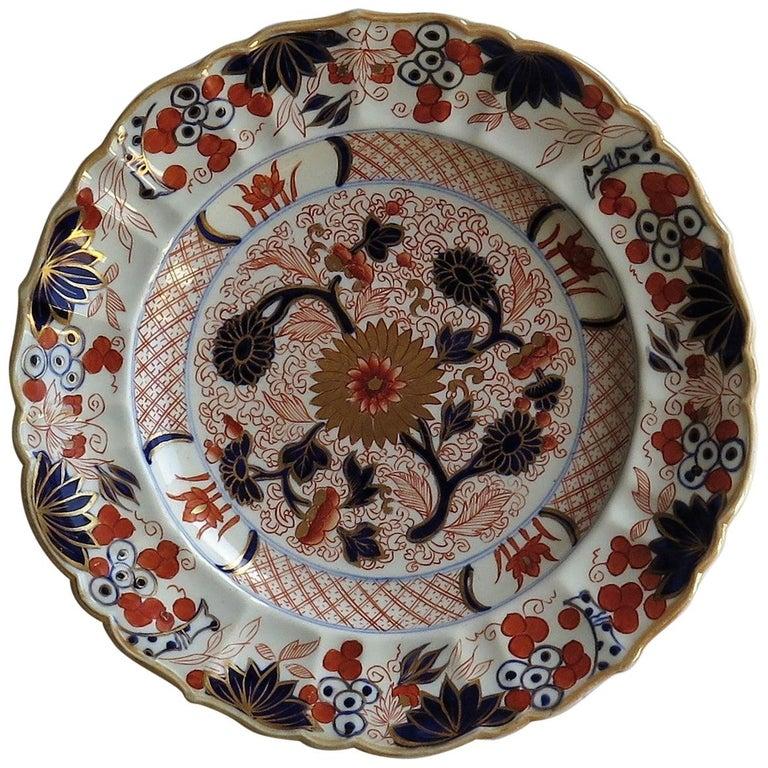 Mason's Ironstone Desert Dish or Plate Rare Gold Chrysanthemum Ptn, circa 1818
