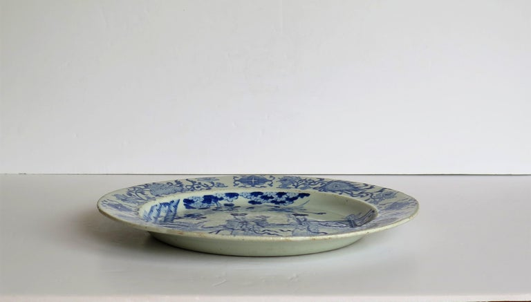 Masons Ironstone Dinner Plate Chinese Ladies with Cranes Rare Pattern circa 1815 In Good Condition For Sale In Lincoln, Lincolnshire