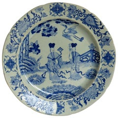 Masons Ironstone Dinner Plate Chinese Ladies with Cranes Rare Pattern circa 1815