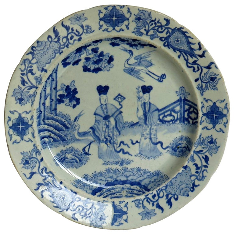Masons Ironstone Dinner Plate Chinese Ladies with Cranes Rare Pattern circa 1815 For Sale