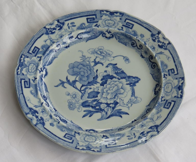 Chinoiserie Masons Ironstone Dinner Plate in Blue India Pheasants Pattern, circa 1815 For Sale