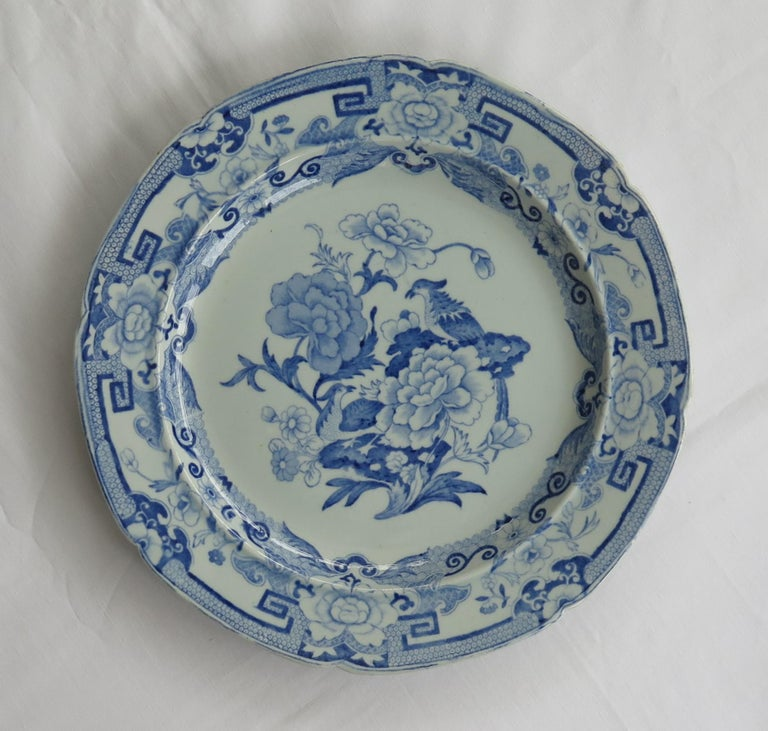 English Masons Ironstone Dinner Plate in Blue India Pheasants Pattern, circa 1815 For Sale