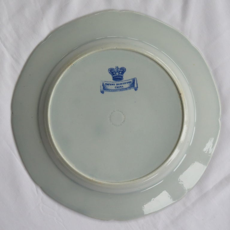 Masons Ironstone Dinner Plate in Blue India Pheasants Pattern, circa 1815 For Sale 1