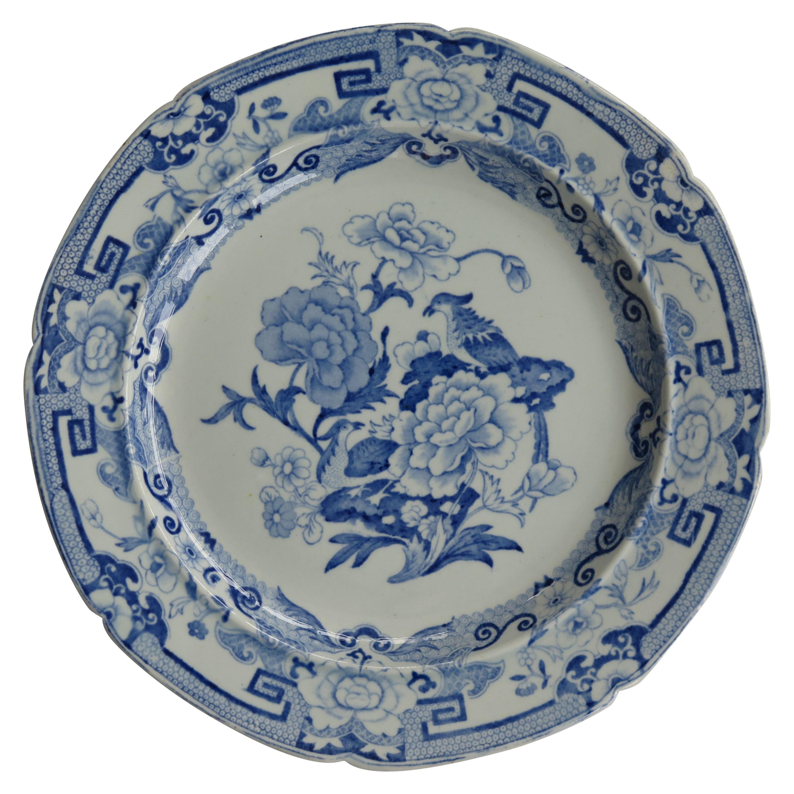 Masons Ironstone Dinner Plate in Blue India Pheasants Pattern, circa 1815