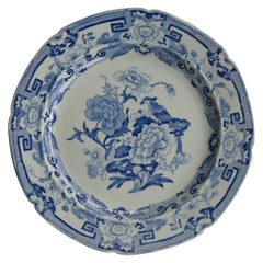 Masons Ironstone Dinner Plate in Blue India Pheasants Pattern, circa 1815