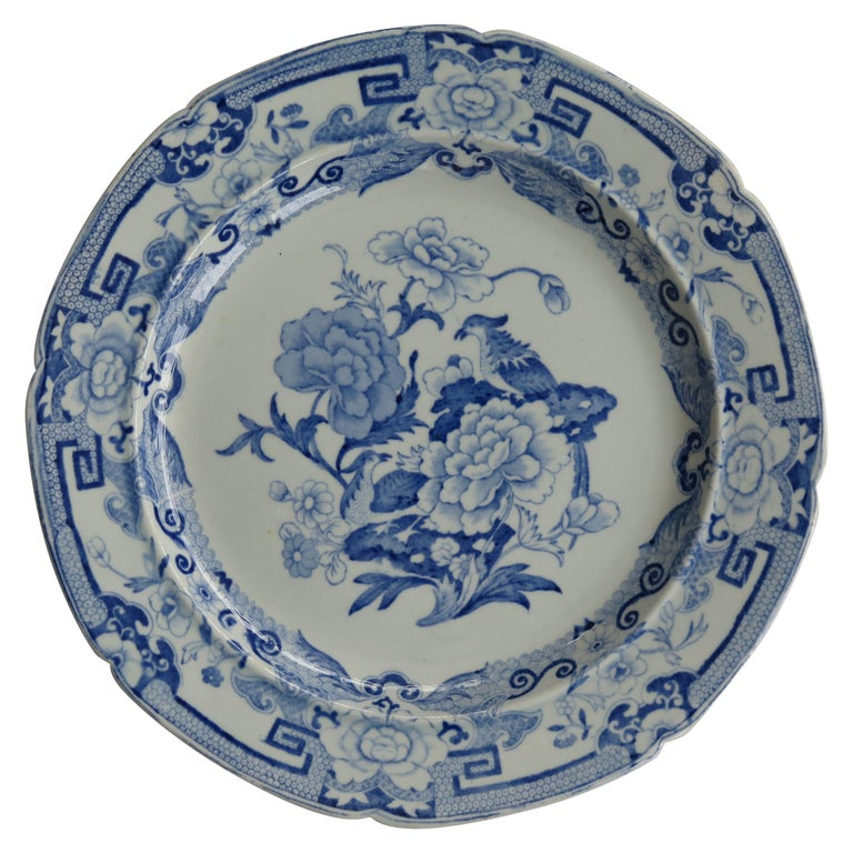 Masons Ironstone Dinner Plate in Blue India Pheasants Pattern, circa 1815 For Sale