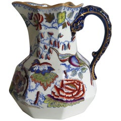 Mason's Ironstone Hydra Jug or Pitcher in Flying Bird Pattern, circa 1870