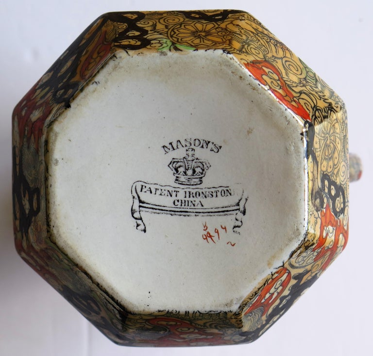 Mason's Ironstone Hydra Jug or Pitcher in the Bandana Pattern, circa 1870 For Sale 11