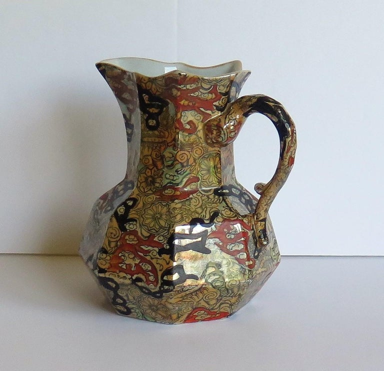 Chinoiserie Mason's Ironstone Hydra Jug or Pitcher in the Bandana Pattern, circa 1870 For Sale