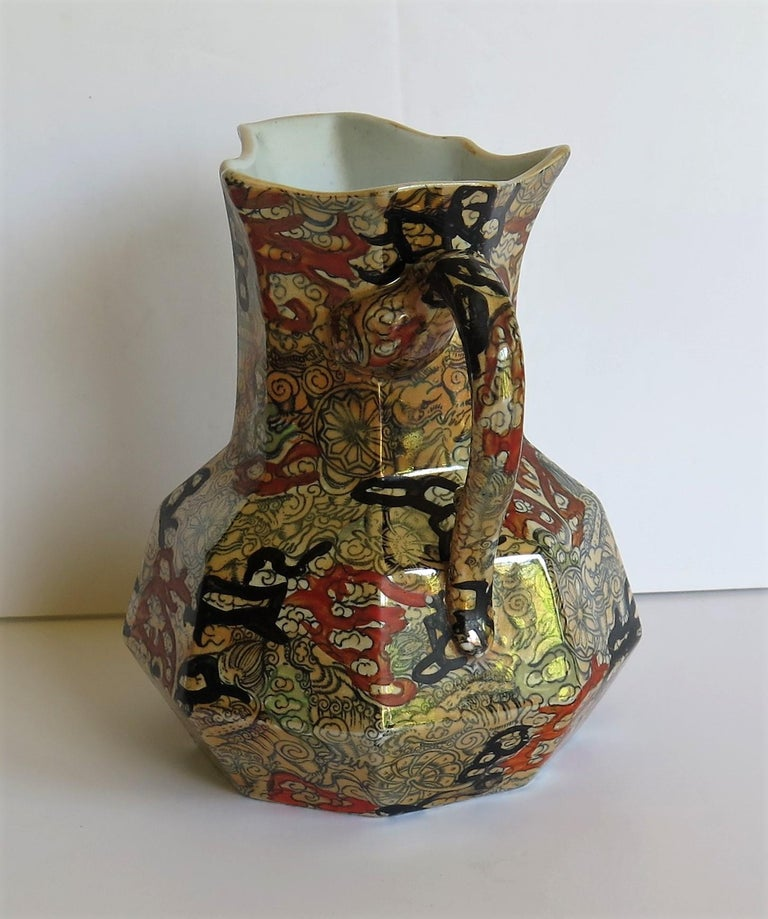 Hand-Painted Mason's Ironstone Hydra Jug or Pitcher in the Bandana Pattern, circa 1870 For Sale