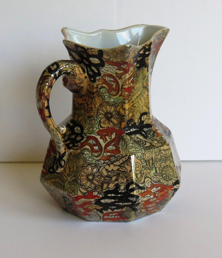 Mason's Ironstone Hydra Jug or Pitcher in the Bandana Pattern, circa 1870 In Good Condition For Sale In Lincoln, Lincolnshire
