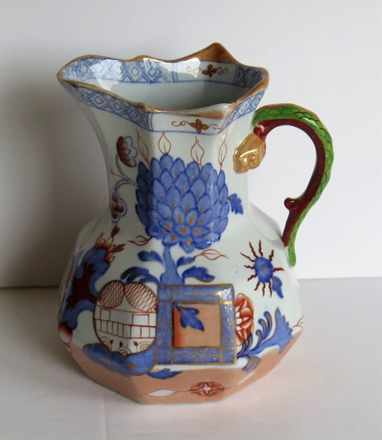 Chinoiserie Mason's Ironstone Hydra Jug or Pitcher in the Jardinière Pattern, circa 1870