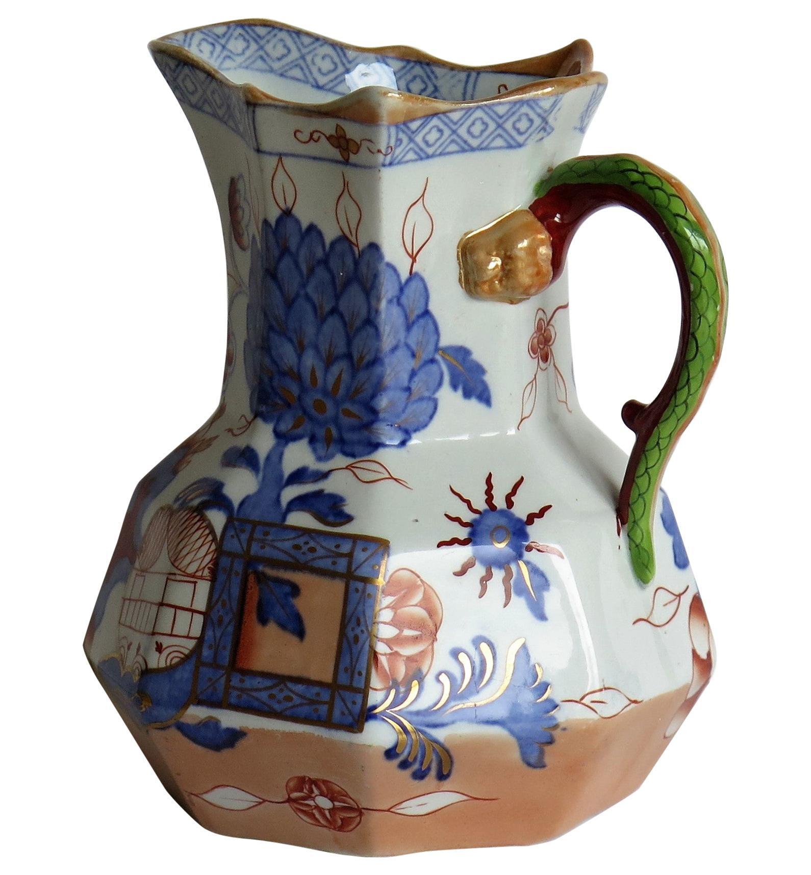 Mason's Ironstone Hydra Jug or Pitcher in the Jardinière Pattern, circa 1870