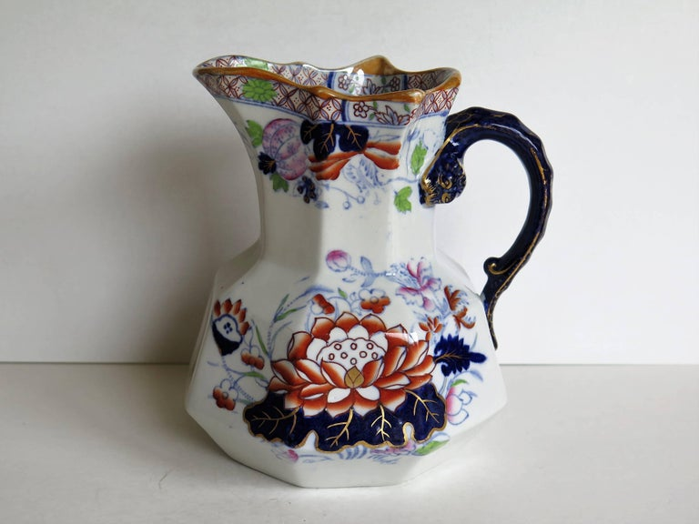 Chinoiserie Mason's Ironstone Hydra Jug or Pitcher Water Lily Pattern, circa 1880 For Sale