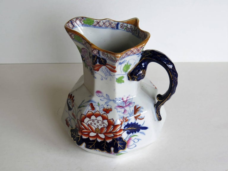 Mason's Ironstone Hydra Jug or Pitcher Water Lily Pattern, circa 1880 For Sale 1