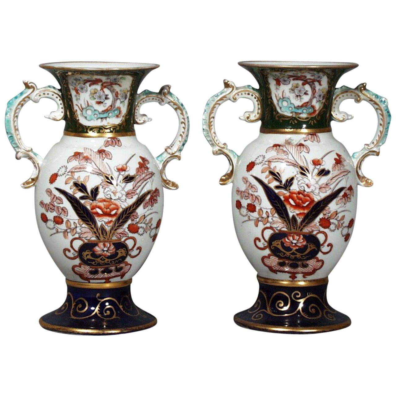 Mason's Ironstone Japan Pattern Vases, a Pair