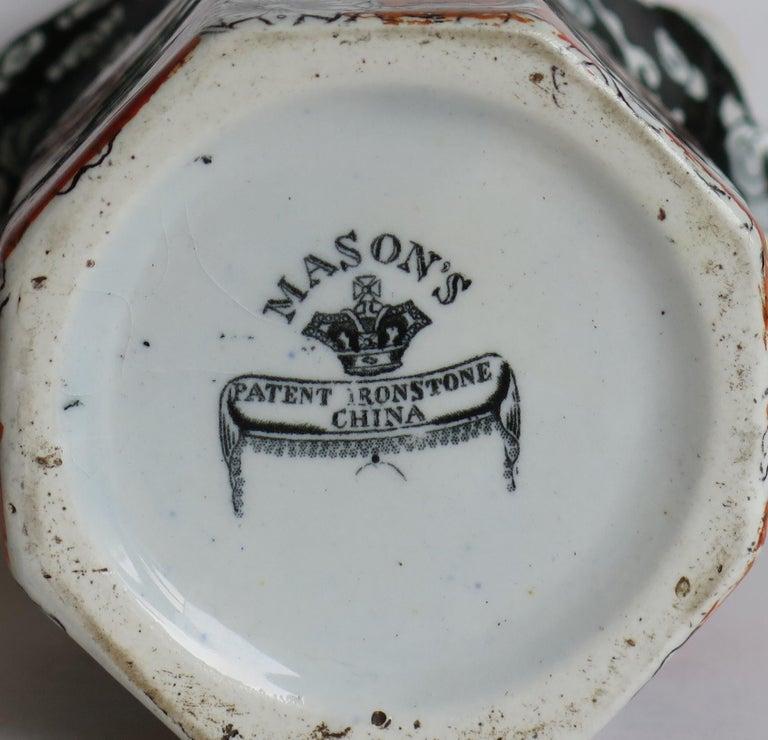 Mason's Ironstone Jug or Pitcher in Bandana Pattern, Circa 1840 For Sale 8