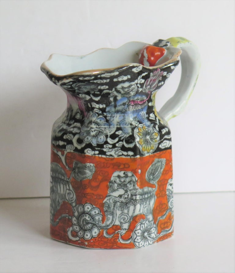 Hand-Painted Mason's Ironstone Jug or Pitcher in Bandana Pattern, Circa 1840 For Sale