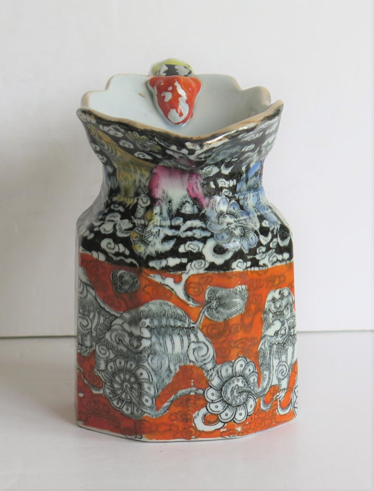 Mason's Ironstone Jug or Pitcher in Bandana Pattern, Circa 1840 In Good Condition For Sale In Lincoln, Lincolnshire