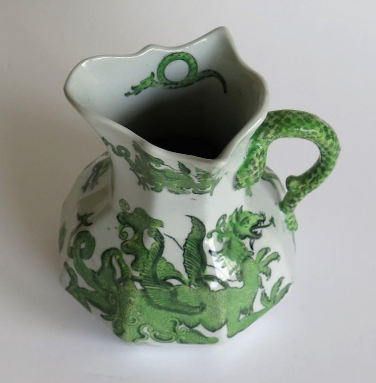 Mason's Ironstone Jug or Pitcher in Green Chinese Dragon Pattern, 19th Century For Sale 5