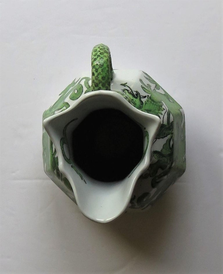 Mason's Ironstone Jug or Pitcher in Green Chinese Dragon Pattern, 19th Century For Sale 7