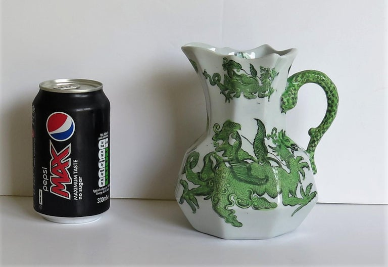 Mason's Ironstone Jug or Pitcher in Green Chinese Dragon Pattern, 19th Century For Sale 10