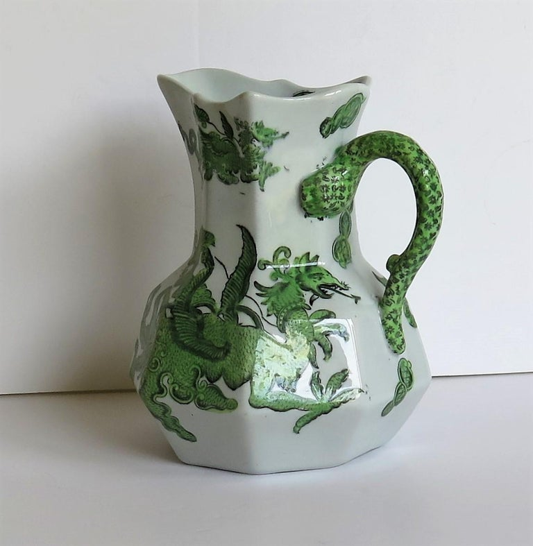 English Mason's Ironstone Jug or Pitcher in Green Chinese Dragon Pattern, 19th Century For Sale