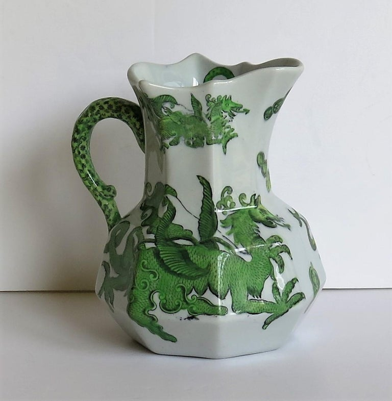Mason's Ironstone Jug or Pitcher in Green Chinese Dragon Pattern, 19th Century For Sale 1