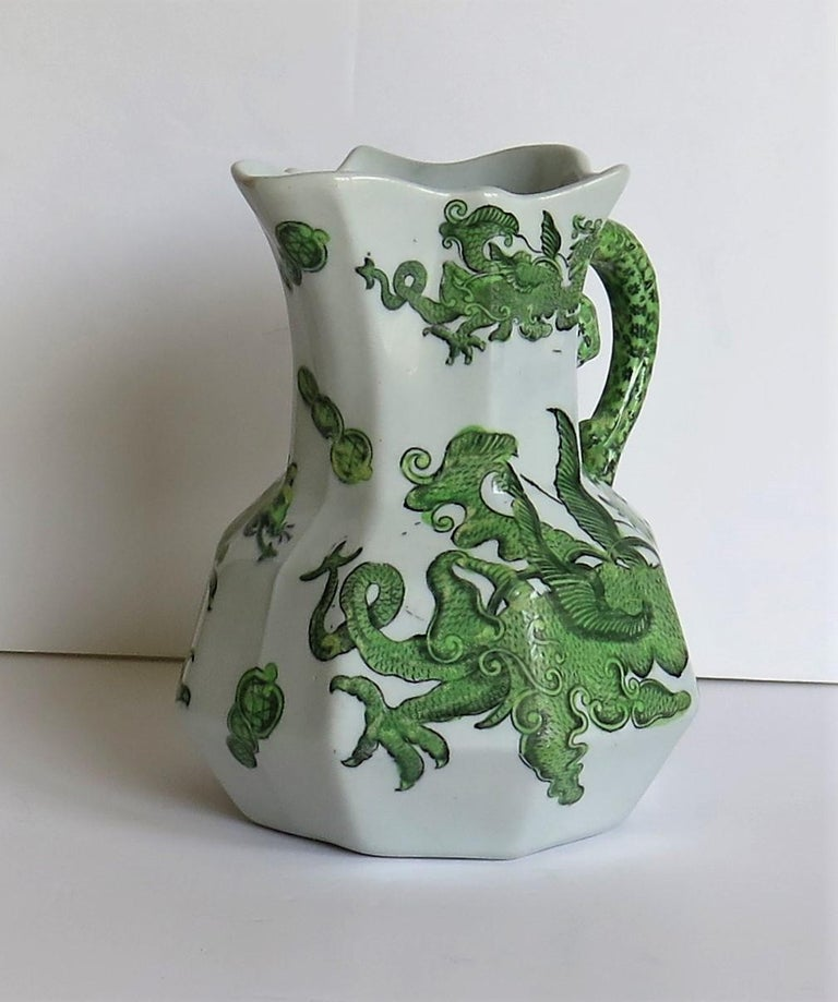 Mason's Ironstone Jug or Pitcher in Green Chinese Dragon Pattern, 19th Century For Sale 2