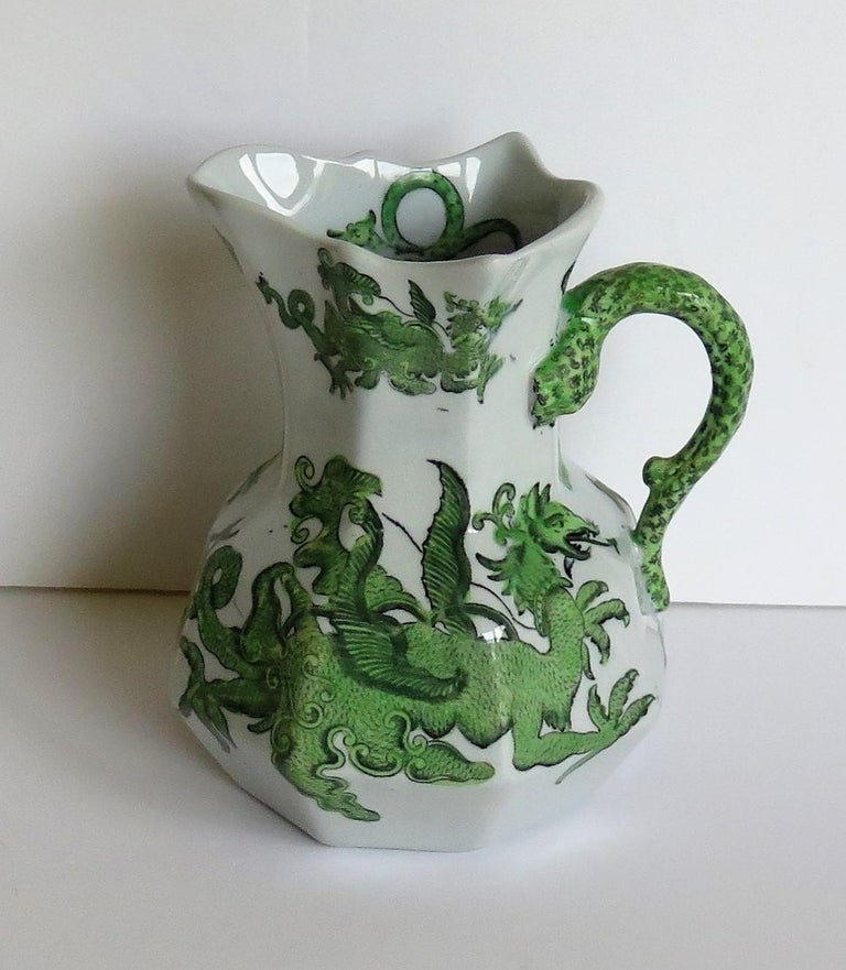 Mason's Ironstone Jug or Pitcher in Green Chinese Dragon Pattern, 19th Century For Sale 3