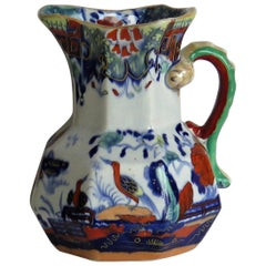 Mason's Ironstone Jug or Pitcher in Rare Heron Pattern, circa 1830