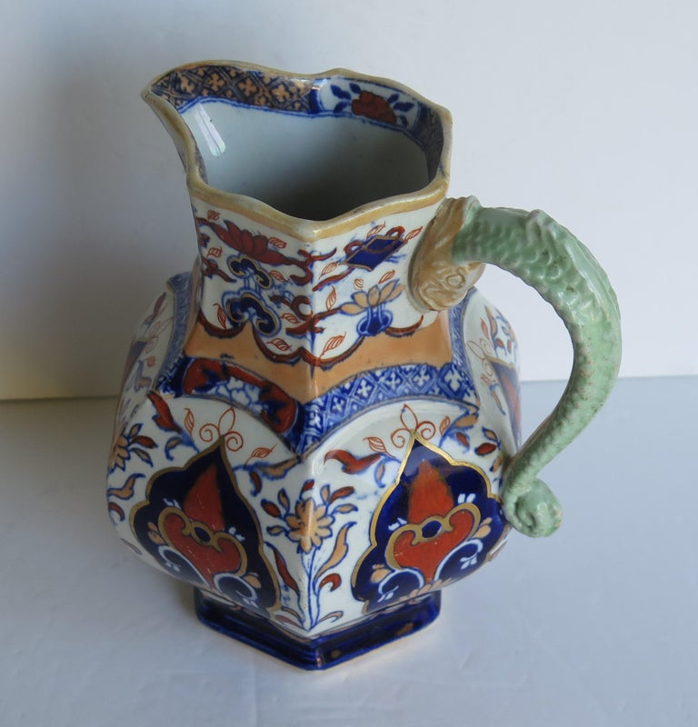 Mason's Ironstone Jug or Pitcher in Rare Shape and Pattern 306, circa 1830 For Sale 4